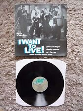 OST Jazz Combo From I Want To Live! Gerry Mulligan Art Farmer Vinyl Record Cond