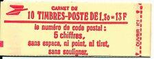 S2818 - TIMBRE DE FRANCE - Carnet N° 2059 - C2a Neuf** Conf 7