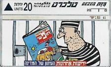 ISRAEL BEZEQ BEZEK PHONE CARD TELECARD 20 UNITS YEDIOT AHORONOT #2