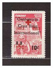PANAMA 1963 MNH Red Cross ovptd  1v Scott# CB7  37269