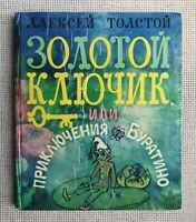 ♛ 1980 Rare Russian edition PINOCCHIO / BURATINO / GOLDEN KEY / Soviet book