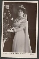 Postcard Russian Royalty the H I M Czarina of Russia RP by Beagles
