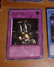 YU-GI-OH JAPANESE ULTIMATE RARE HOLO CARD CARTE CSOC-JP065 Urgent Tuning JAPAN *