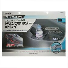 New JDM TOYOTA PRIUS ZVW30 2009 2010 2011 Console Tray Aqua CAR MATE From Japan