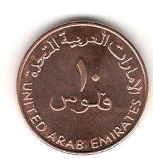 UAE United Arab Emirates 2017 Ten10 Fils Uncirculated Coin Ship