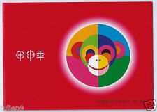 PRC - Booklet - China 2004-1 - Year of Monkey Booklet (SB26)  MNH