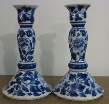 """2 cobalt Blue Floral Porcelain 7"""" Candlestick Holders -Scalloped Edge Bottom"""