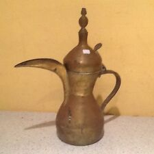 Hammered Brass Persian/Arabian/Ottoman Teapot/Water Pitcher