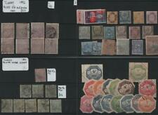 TURKEY: 1866-1892 Collection of Used & Unused Examples - 8 Stock Cards (32449)