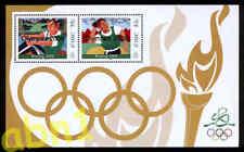 Beijing Summer Olympics mnh Souvenir Sheet 2008 Ireland #1795 Rowing Shot Put