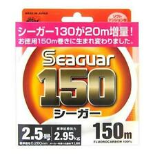KUREHA Seaguar 150m #2.5 Fishing Line New
