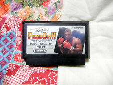 """Mike Tyson's Punch-Out"" Famicom FC NES Japan Ver Nintendo"