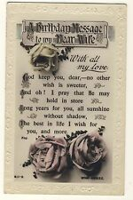 Vintage Postcard - A Birthday Message to My Dear Wife (Rotary) - Unposted 2254