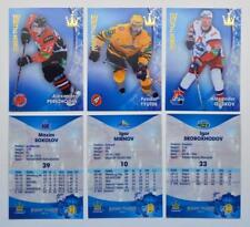 2012-13 KHL CORONA Russian Traditions Pick a Player Card