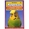 "KAGESAN SANDED SHEETS NO 6 RED 43x28CM (17X11"") 5 PK BIRD CAGE SAND SHEETS"