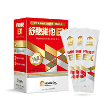EX Plus Vitamin B1 B6 B12 C High Fiber Strength Energy Dietary Health Supplement