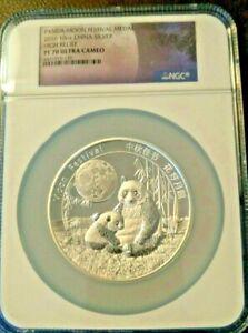 2016 MOON FESTIVAL China Silver Panda Coin 10 oz. - NGC PF UC  HIGH RELIEF