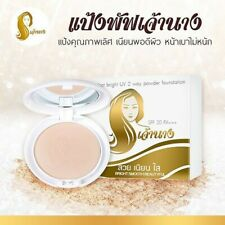 Chaonang Perfect Bright 2 Way Powder Foundation Uva and Uvb with 20 Pa+ 10 g.