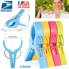 Beach Towel Clips for Chair or Loungers Holders Pool Cruise Clothesline 4 Pack