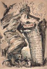 Anonyme. Merlin l'Enchanteur. Aquarelle vers 1900. Grenouille