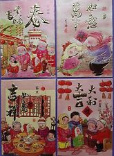 """Chinese Red Envelopes Ship from San Francisco-""""Family Gathering""""-(Pack of 8)-#50"""