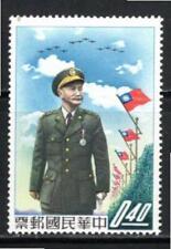 Rep of China 1958  #1204 President Chiang Kai-shek Issue VF Mint NH OG