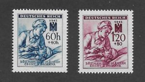 MNH Stamp set / 1942 Germany WWII / Red Cross & Nurse with Wounded soldier
