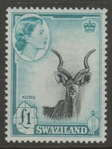 Swaziland MINT 1956 £1 black & turquoise-blue sg64