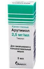 Arutimol (timolol) eye drops 0.25% 5ml Anti-glaucoma - beta-blocker.