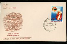 Postal History India FDC #575 Homage to Martyrs Bagh fire 1973