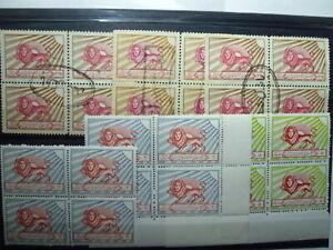 Paket/Telegrafenmarken Persien Red LION / postal tax