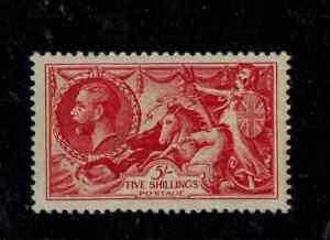 GEORGE V seahorses 5/- shilling re-engraved UM SG451 CAT £400