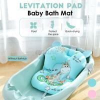 Baby Soft Seat Anti-slip Bath Pad Tub Pillow Air Cushion Floating Infant born