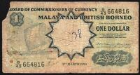 1959 Malaya And British Borneo 1 Dollar Banknote * B/43 664816 * GOOD * P-8A