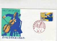 japan stamps cover ref 19070