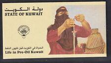KUWAIT 1998 LIFE IN PRE-OIL KUWAIT SG SB11 BOOKLET MNH.