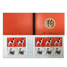 TangStamps: CHINA 2018 -1 New Year of Dog Stamps Booklet Zodiac MNH 狗 小本票