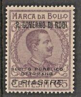 Italy Rodi Occupation fiscal Revenue stamp 8-9-20- mnh gum