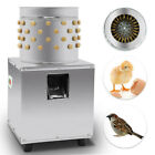 Stainless Steel Poultry Duck Quail Chicken Plucker Plucking Machine De-Feather