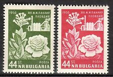 Bulgaria - 1956 Fair Plovdiv / Roses - Mi. 994-95 MNH