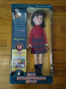 """Vintage 1993 Kenner Babysitters Club 18"""" Mary Anne Doll NEW"""