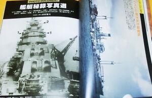 True battleship history of Imperial Japanese Navy vol.1 book ww1 ww2 #0226