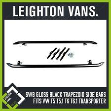 VW Transporter T5 T6 T6.1 SWB Gloss Black Trapezoid Side Bars