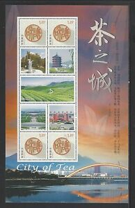 CHINA 4v Special Stamp S/S City of Tea 茶之城
