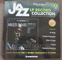 Sealed MILES DAVIS Kind Of Blue JAPAN 180g AUDIOPHILE LP+Magazine French press
