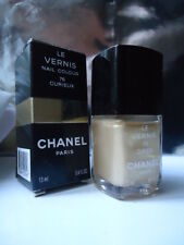 76 CURIEUX Satin Pale Gold CHANEL Nail Varnish New Nr Mint Box RARE 1st RELEASE