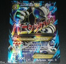 MEGA M Mewtwo EX 159/162 XY BreakThrough NEAR MINT FULL ART Pokemon Card