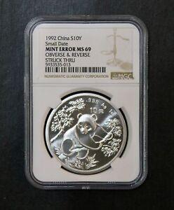 1992 China Panda Small Date Mint Error 10 Yuan NGC MS69 1oz. Silver