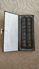 Chinese antique Ink stick (1881)