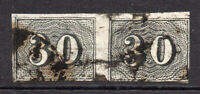 Brazil Two 30 Reis Stamps c1850 Used (6911)